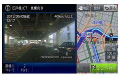 Pioneer Introduces New CYBER NAVICar Navigation Systems for